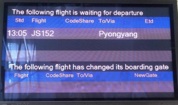 pyongyang airport code