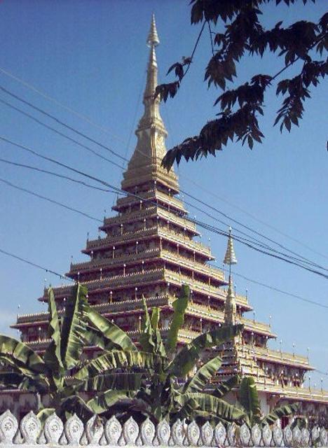 Khon Kaen Thailand  City new picture : Khon Kaen Thailand: Another shot of Wat Nongwang Muang Kao.