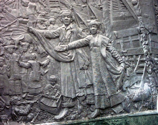 Medan indonesia for Bas relief mural